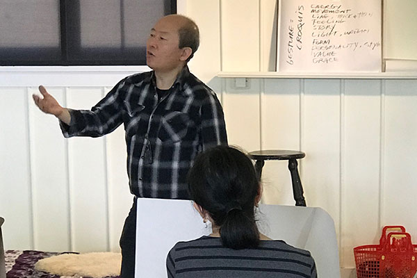 Kerry Kim Teaching